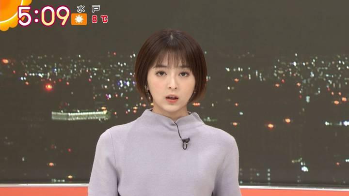 2020年12月21日福田成美の画像02枚目