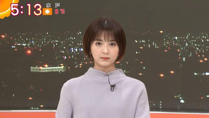 2020年12月21日福田成美の画像03枚目