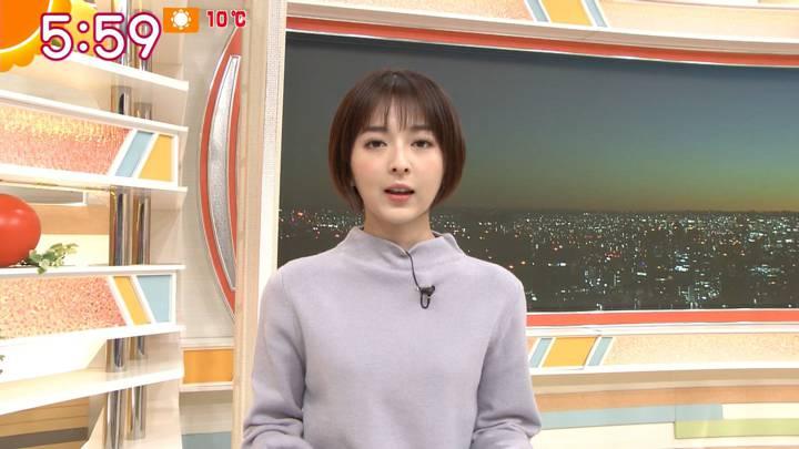 2020年12月21日福田成美の画像09枚目
