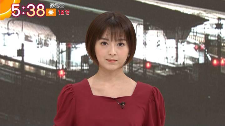 2020年12月23日福田成美の画像03枚目