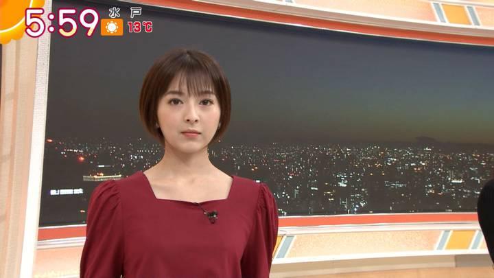 2020年12月23日福田成美の画像05枚目