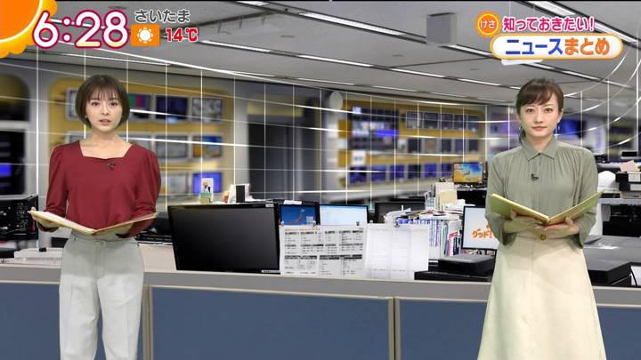2020年12月23日福田成美の画像06枚目