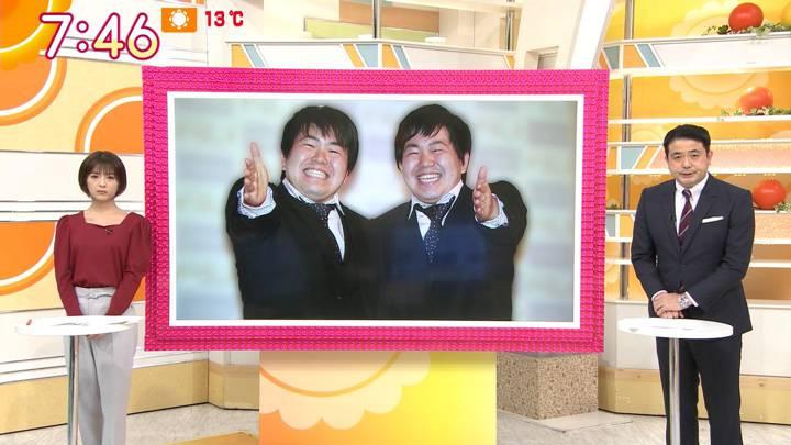 2020年12月23日福田成美の画像07枚目