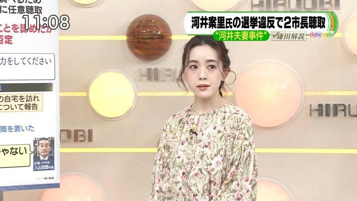 2020年04月01日古谷有美の画像01枚目