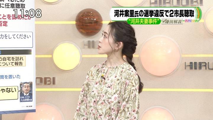 2020年04月01日古谷有美の画像02枚目