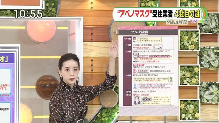 2020年04月29日古谷有美の画像03枚目