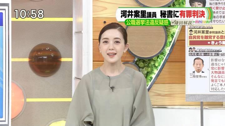 2020年06月17日古谷有美の画像01枚目