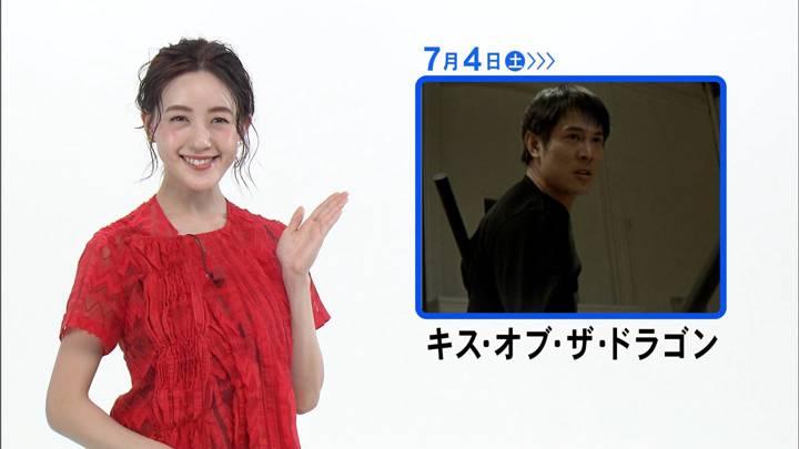 2020年06月30日古谷有美の画像02枚目