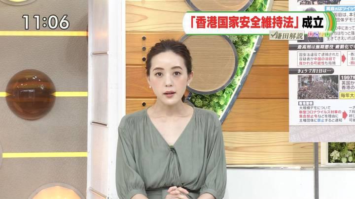 2020年07月01日古谷有美の画像01枚目