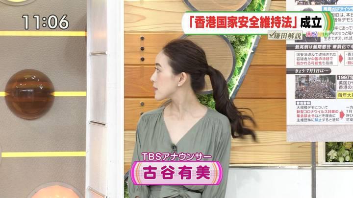 2020年07月01日古谷有美の画像03枚目