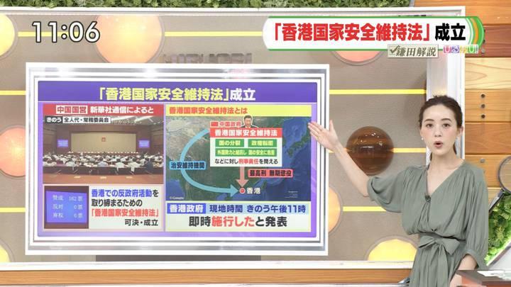 2020年07月01日古谷有美の画像06枚目