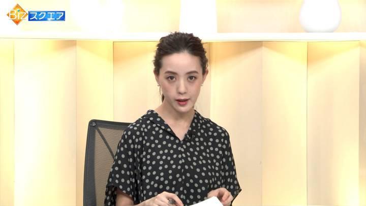 2020年07月12日古谷有美の画像03枚目