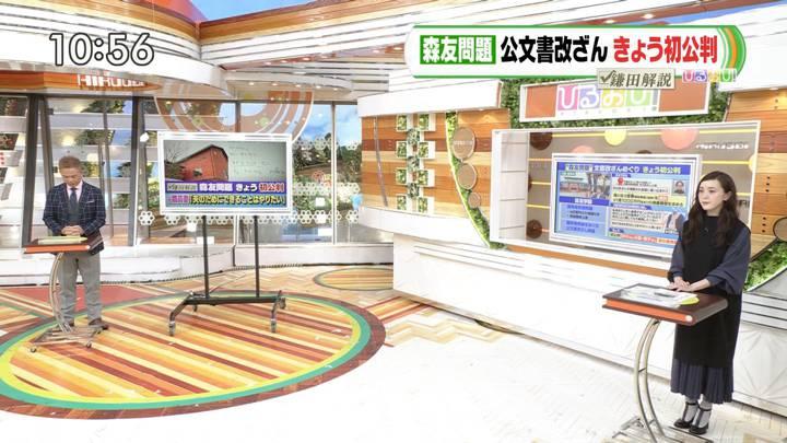 2020年07月15日古谷有美の画像01枚目