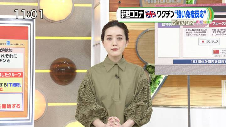 2020年07月22日古谷有美の画像01枚目