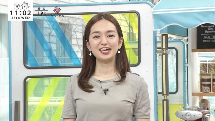 2020年03月18日後藤晴菜の画像04枚目