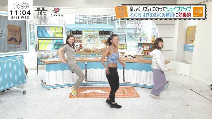 2020年03月18日後藤晴菜の画像16枚目