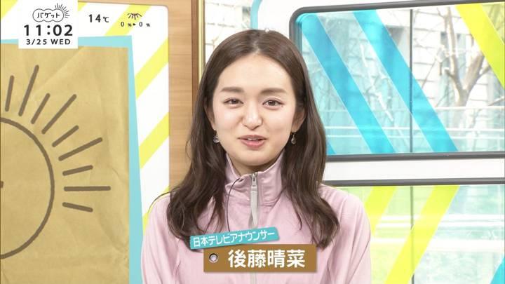 2020年03月25日後藤晴菜の画像04枚目