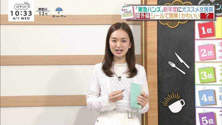 2020年04月01日後藤晴菜の画像03枚目