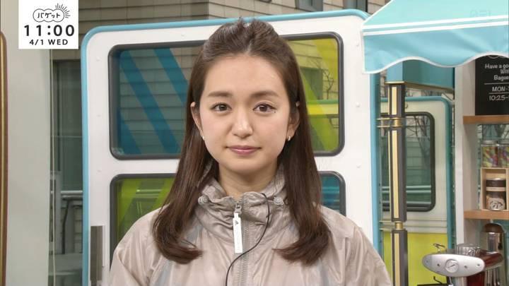 2020年04月01日後藤晴菜の画像05枚目