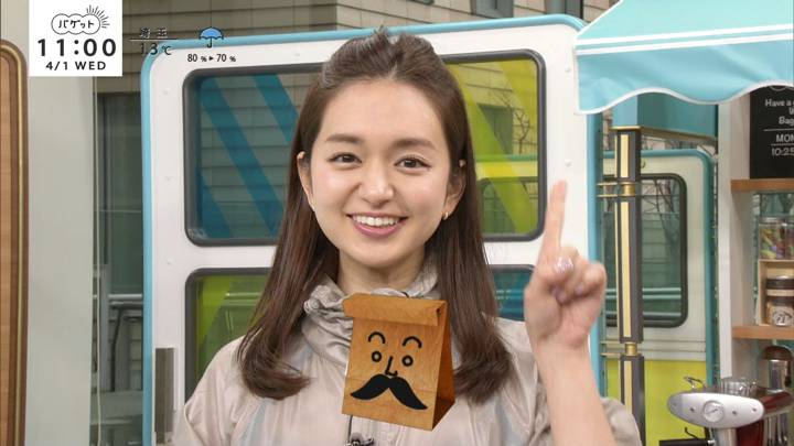 2020年04月01日後藤晴菜の画像06枚目