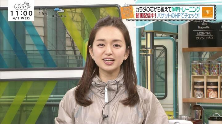 2020年04月01日後藤晴菜の画像08枚目