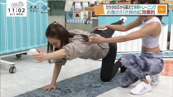 2020年04月01日後藤晴菜の画像11枚目