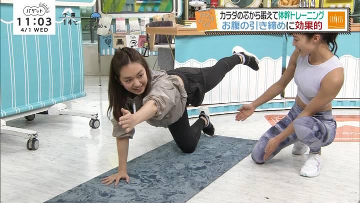2020年04月01日後藤晴菜の画像12枚目