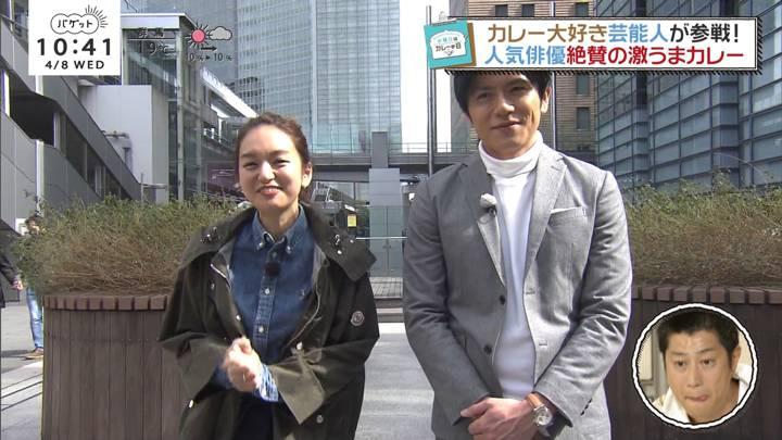 2020年04月08日後藤晴菜の画像02枚目