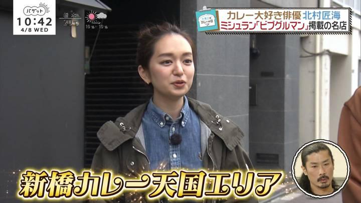 2020年04月08日後藤晴菜の画像03枚目