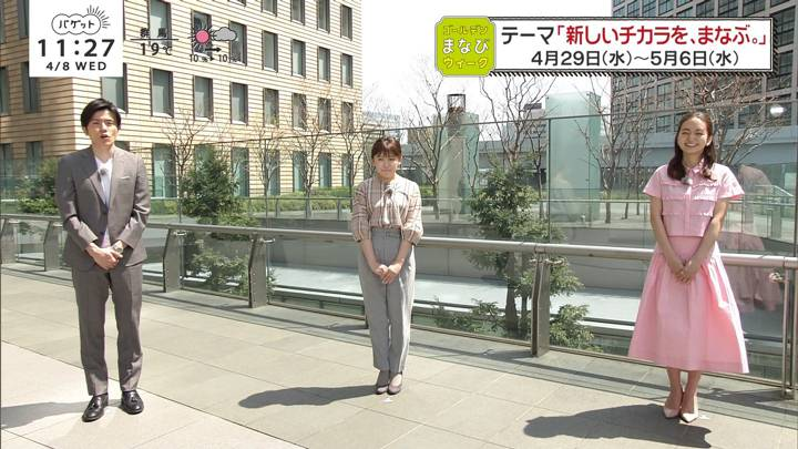 2020年04月08日後藤晴菜の画像39枚目