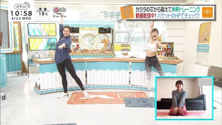 2020年04月22日後藤晴菜の画像10枚目