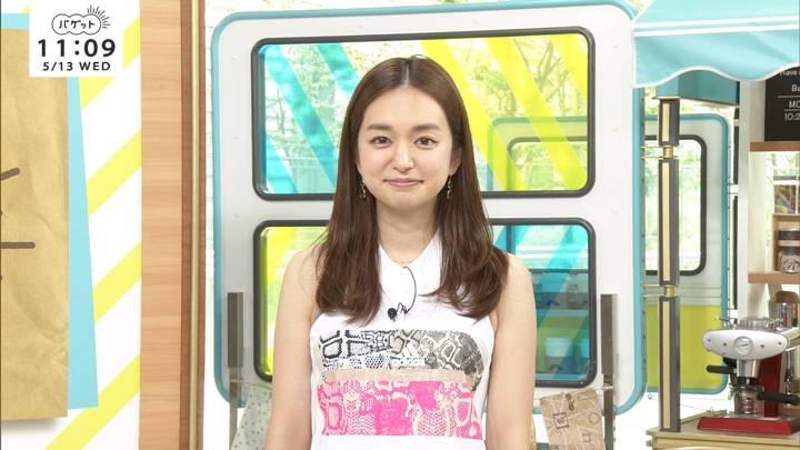 2020年05月13日後藤晴菜の画像01枚目