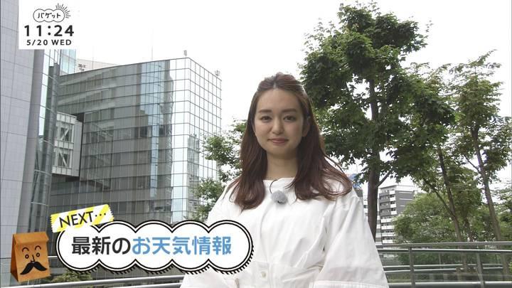 2020年05月20日後藤晴菜の画像15枚目