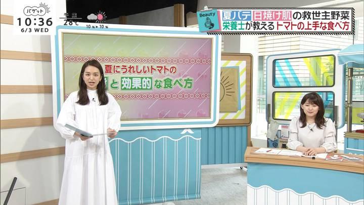 2020年06月03日後藤晴菜の画像02枚目