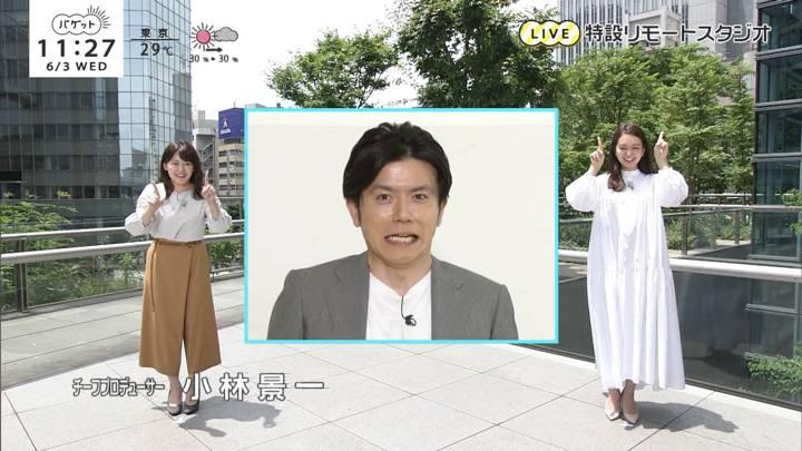 2020年06月03日後藤晴菜の画像17枚目