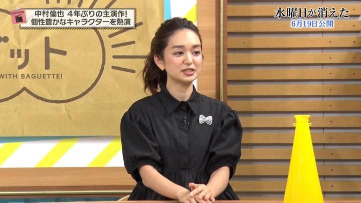 2020年06月12日後藤晴菜の画像02枚目