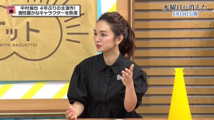 2020年06月12日後藤晴菜の画像03枚目