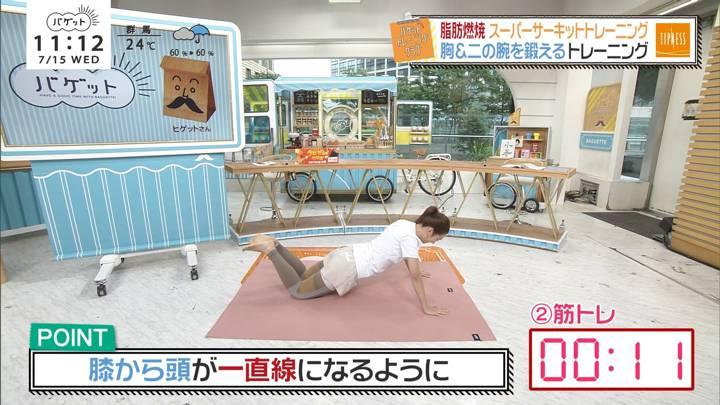 2020年07月15日後藤晴菜の画像16枚目