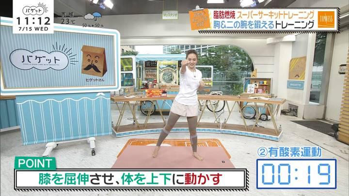 2020年07月15日後藤晴菜の画像19枚目