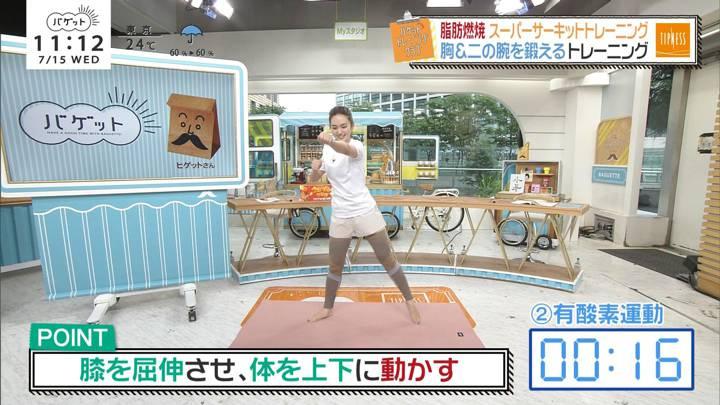 2020年07月15日後藤晴菜の画像20枚目