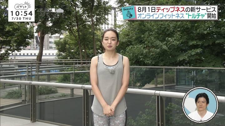 2020年07月30日後藤晴菜の画像13枚目