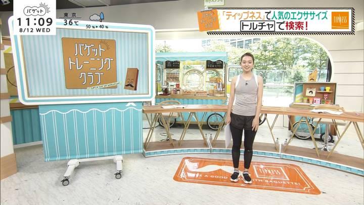 2020年08月12日後藤晴菜の画像03枚目