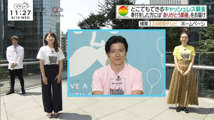 2020年08月19日後藤晴菜の画像18枚目