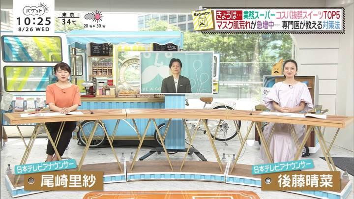 2020年08月26日後藤晴菜の画像01枚目