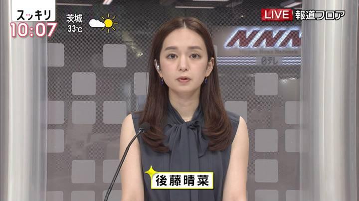 2020年08月28日後藤晴菜の画像02枚目