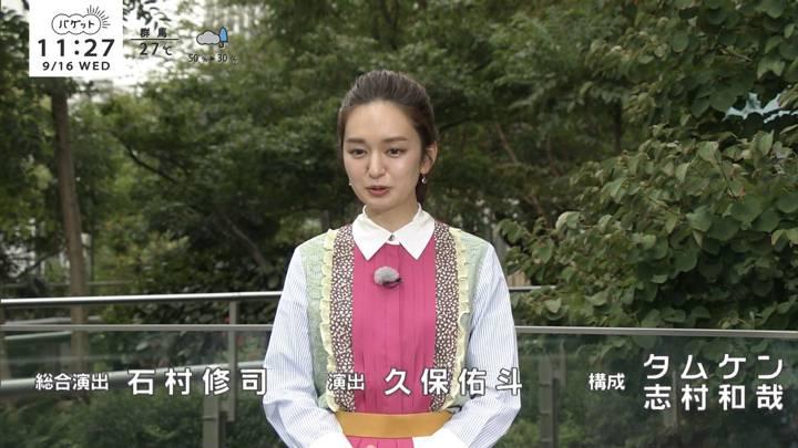 2020年09月16日後藤晴菜の画像18枚目