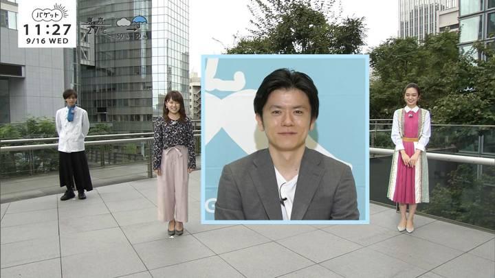 2020年09月16日後藤晴菜の画像19枚目