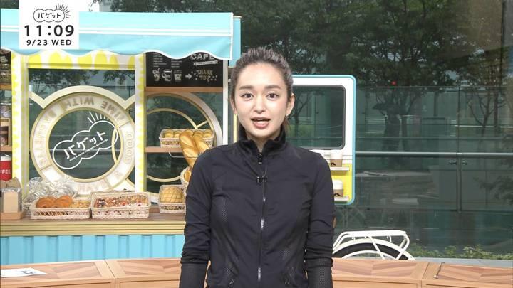 2020年09月23日後藤晴菜の画像01枚目