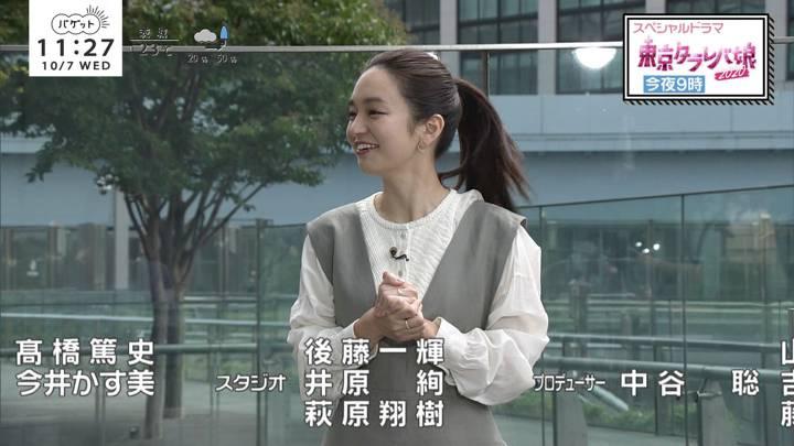 2020年10月07日後藤晴菜の画像23枚目