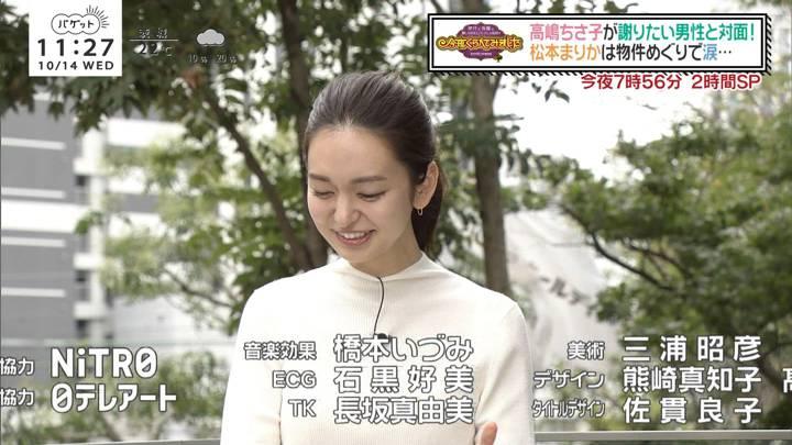 2020年10月14日後藤晴菜の画像18枚目